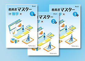 英語 トップへ 国語 理科 社会 : 中学 英語 問題 ダウンロード : 中学